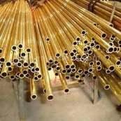1c8fdcb0408294ff75de1308a55458f9 - Трубы из латуни Л63