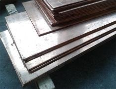 listovaja bronza brh08sh - Листовая бронза БрХ0,8Ш