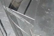 cirkonievyy list - Циркониевый лист