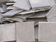 kobalt metallicheskiy - Кобальт металлический