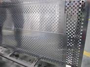 perforirovannyy alyuminievyy list - Перфорированный алюминиевый лист