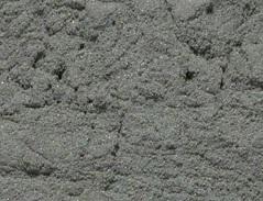 volfram kobaltovaya smes - Вольфрам-кобальтовая смесь