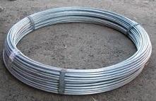 alyuminievaya katanka - Алюминиевая катанка