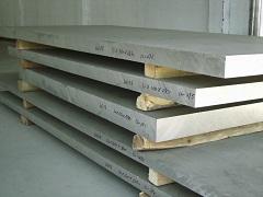 alyuminievyy prokat - Алюминиевый прокат