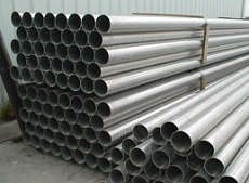 Трубы из алюминиевых сплавов