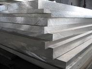 alyuminievaya plita d16 - Алюминиевая плита Д16
