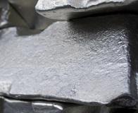 alyuminiy av87 - Алюминий АВ87