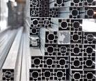 konstrukcionnyy alyuminievyy profil - Конструкционный алюминиевый профиль
