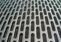 perforirovannye alyuminievye paneli - Перфорированные алюминиевые панели