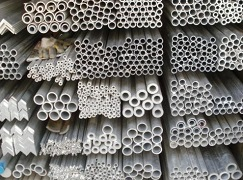 tonkostennaya alyuminievaya truba - Тонкостенная алюминиевая труба