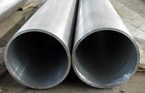 Труба алюминиевая АМг