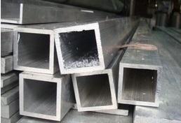 truba kvadratnaya alyuminievaya - Труба квадратная алюминиевая