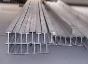 alyuminievyy dvutavr - Алюминиевый двутавр