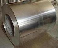 alyuminiy v rulonah - Алюминий в рулонах