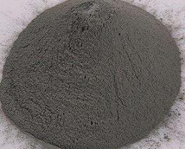 silicid volframa - Силицид вольфрама