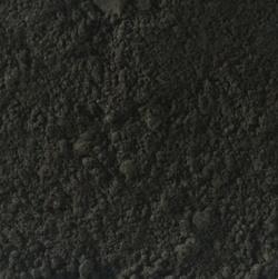grafit euz ii - Графит ЭУЗ-II (ЭУЗ-2)