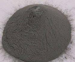 Silitsid kobalta - Кобальта силицид
