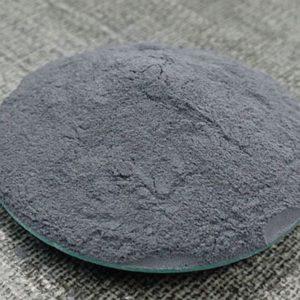 grey pow 300x300 - Гексартутьиндий