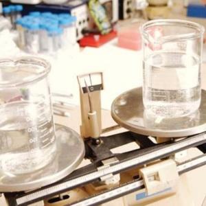 vodnyj rastvor - Тулий азотнокислый (тулия нитрат) 5-водный