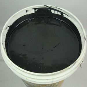 Pasta grafitovaya S 1 - Паста графитовая С-1